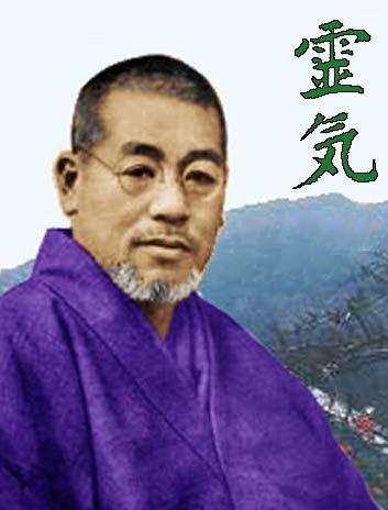 Mikao Ushui